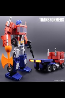 Robosen MS-01 - Transformers Smart Robot - Optimus Prime G1 Flagship Edition Robot
