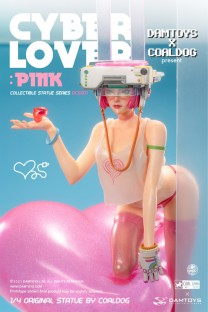 Dam Toys DCS001 - Cyber Lover Series - 1/4th Scale Pink Statue