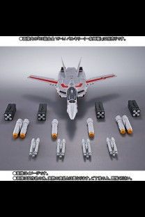Bandai Tamashii Exclusive - DX Chogokin - The Super Dimensional Fortress Macross - Missile Set for VF-1 (Reissue)